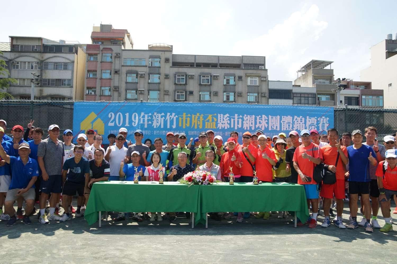 第一屆新竹「市府盃」縣市網球團體錦標賽三民網球場開打