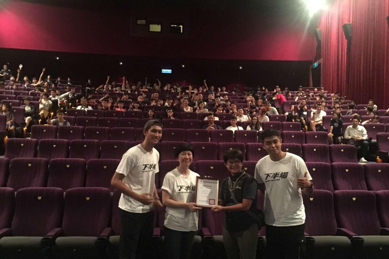 榮耀與拼鬥「下半場」的逆轉勝 點燃竹市教師籃球魂