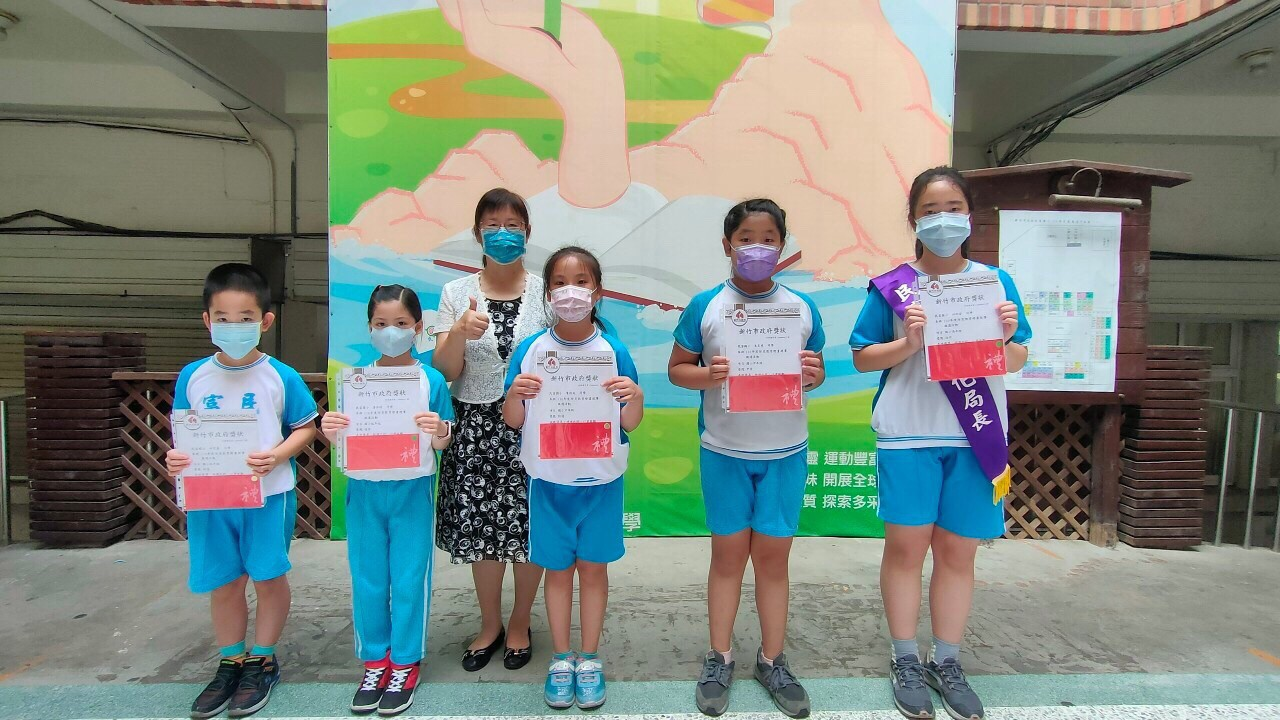 新竹市110年度防災教育繪畫競賽~頒獎
